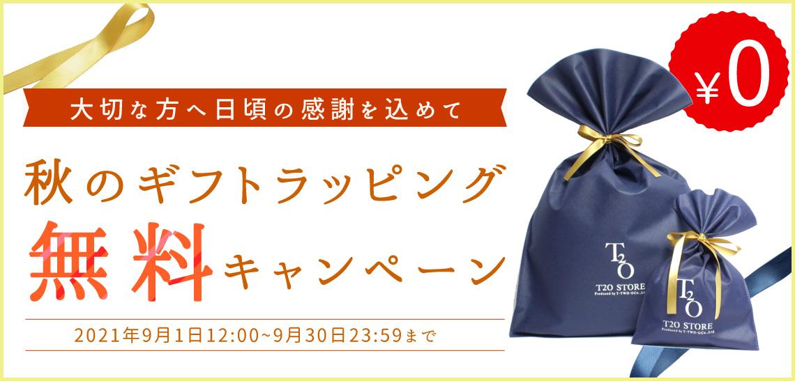gift_top_bnr_0901.jpg